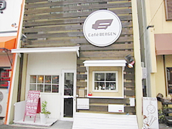 Cafe BERGEN(カフェ ベルゲン)  愛知県春日井市鳥居松町2-239