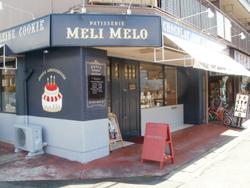 PATISSERIE meli-melo(パティスリー メリメロ )  愛知県春日井市旭町 2-19-108