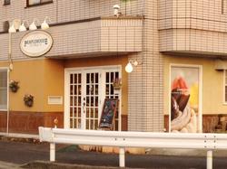 PAMPLE MOUSSE(パンプル ムース)  愛知県春日井市出川町8-15-5 土橋ビル1F