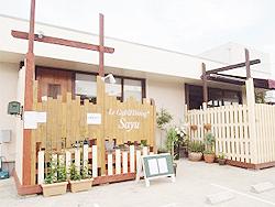 Le Cafe&Dining Sayu(ル カフェ アンド ダイニング サユ)  愛知県春日井市高蔵寺町4−2−1
