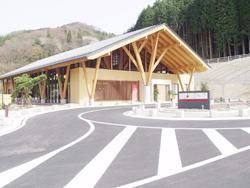 バーデンパークSOGI  岐阜県土岐市曽木町1300-1