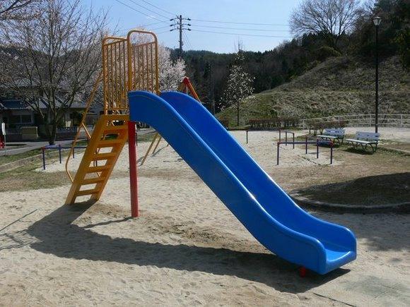 明賀台ふれあい公園