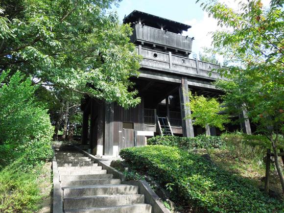 色金山歴史公園  愛知県長久手市岩作色金31番地1