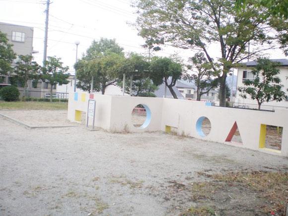 古雅第2公園