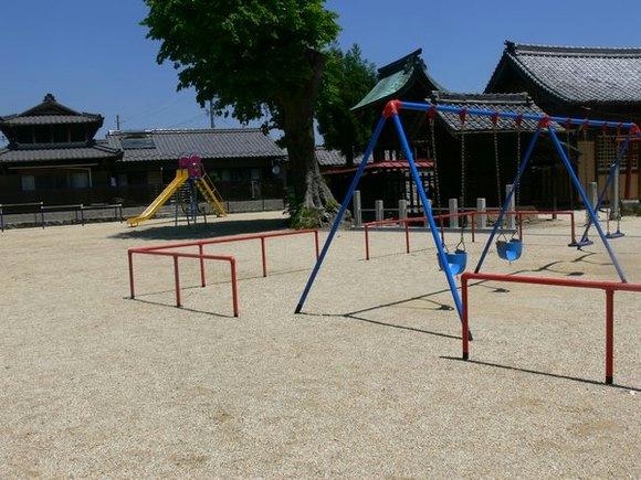 ますみ公園