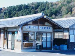 武芸川スポーツ公園(パターゴルフ場)  岐阜県関市武芸川町跡部797-29