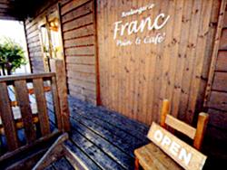 Boulaugerie Franc(ブーランジェリー フラン)  岐阜県可児市皐ヶ丘1-7