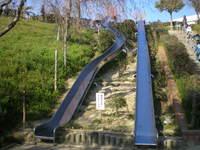 東谷山 (6)