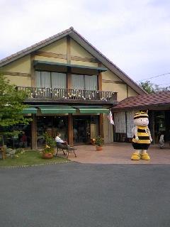 9 長坂養蜂場のお店