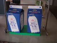 森永乳業中京工場 (4)