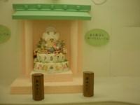お菓子の城 (5)