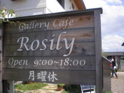 Rosily (2)