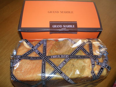 GRAND MARBLE (2)