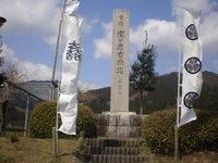 関ヶ原 (7)