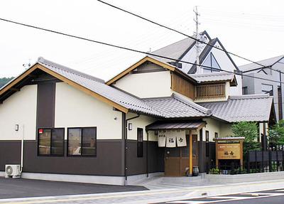 hukuyosi