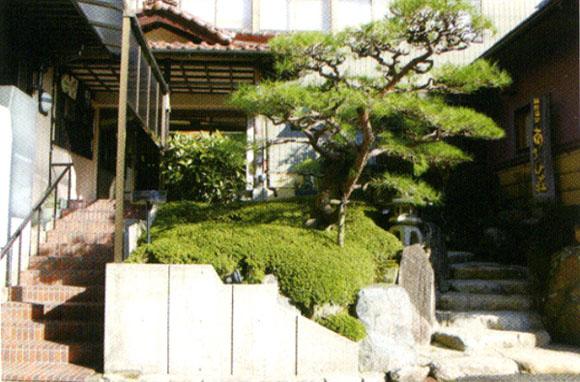 柿野温泉 あさひ荘