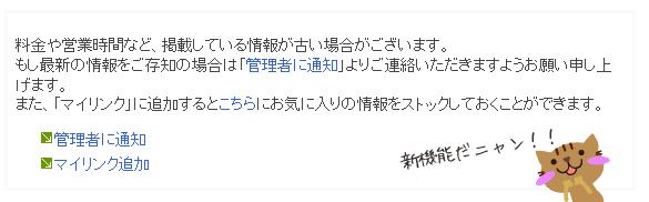news140806